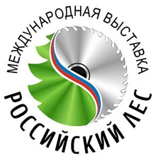 Международная Выставка Российский Лес 2019