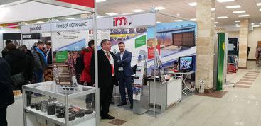 Стартовала выставка РОССИЙСКИ ЛЕС , г. Вологда, 5- 7 декабря 2018